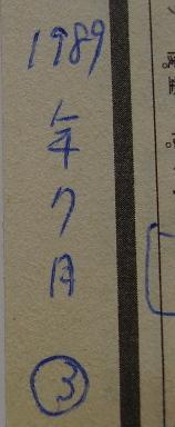 クイズ24-6