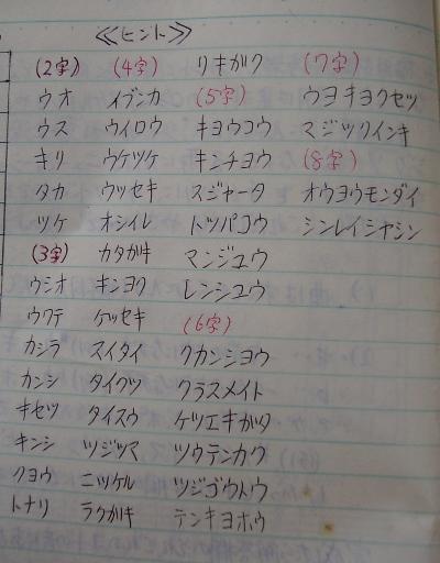 クイズ26-4