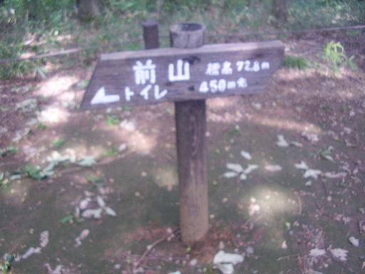 登山・街歩き85-5