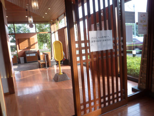 20101020・花小金井温泉01