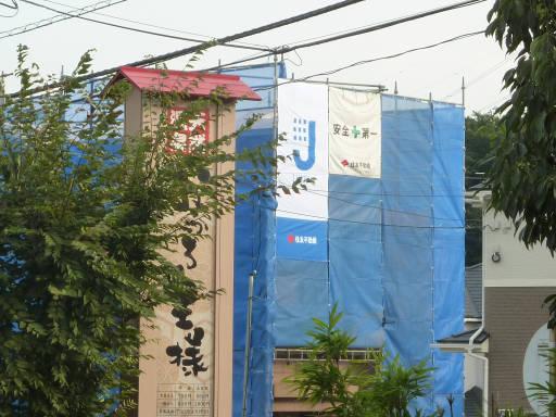 20101020・花小金井温泉08