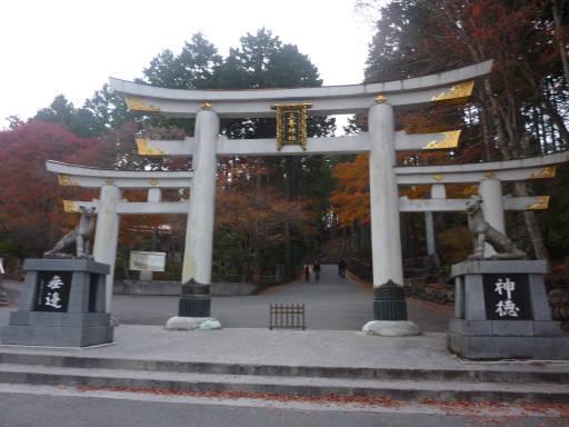 20101113・三峰神社01