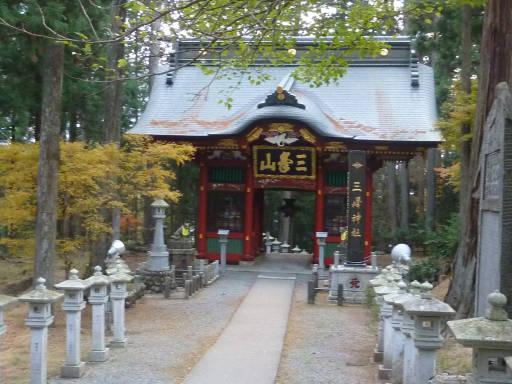 20101113・三峰神社06