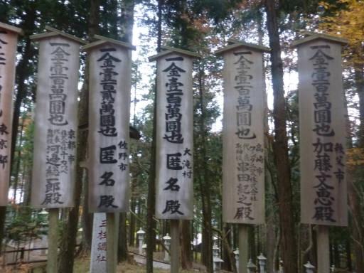 20101113・三峰神社24