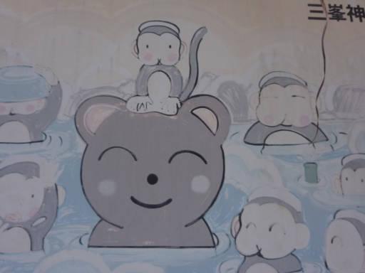 20101113・三峰神社43