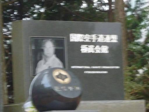 20101113・三峰 大山