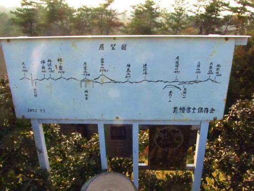 20130202・近所散歩2-10・大