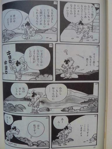 20130202・飯能日高02-04