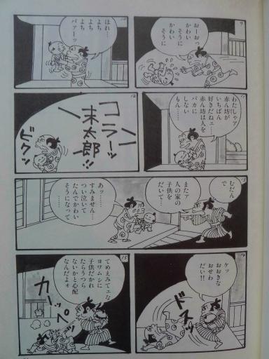 20130202・飯能日高02-03