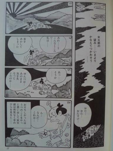 20130202・飯能日高02-09