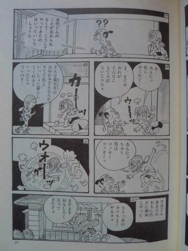 20130202・飯能日高03-09
