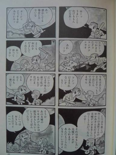 20130202・飯能日高03-07