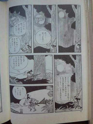 20130202・飯能日高08-13
