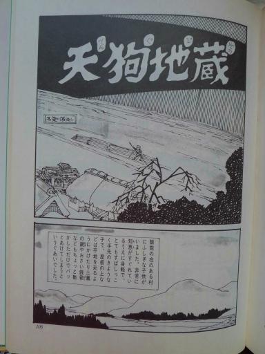 20130202・飯能日高10-01