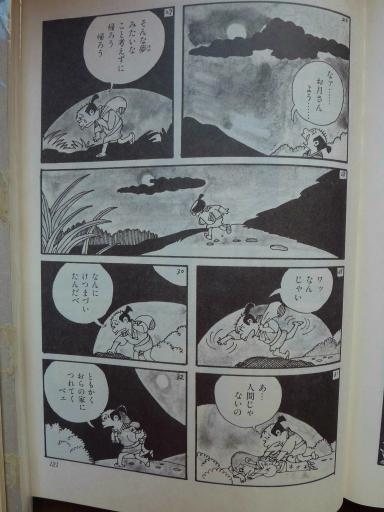 20130202・飯能日高11-06