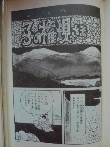 20130202・飯能日高12-01