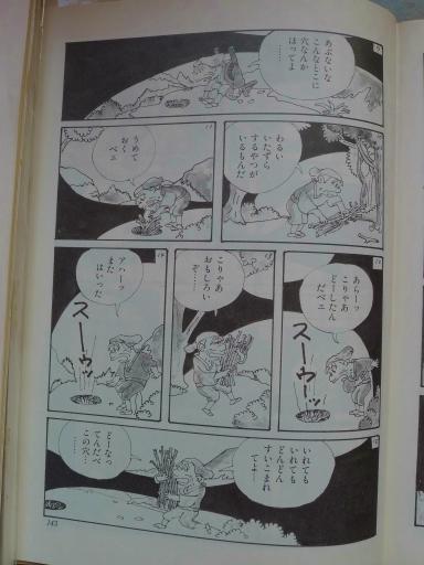 20130202・飯能日高13-03