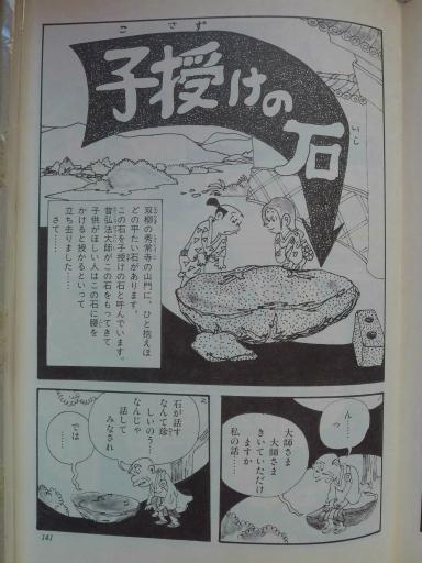 20130202・飯能日高13-01
