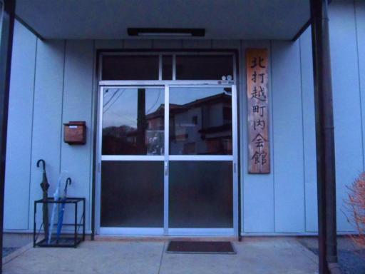 20120209・狭山湖散歩3-20
