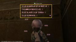 FFXIV_1290690512.jpg