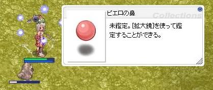 1206_06.jpg
