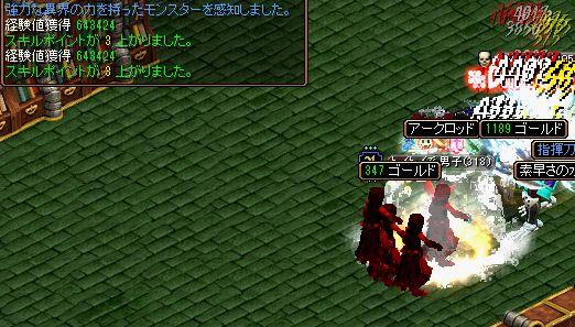 RedStone 12.04.06[01]