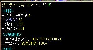 405-12.jpg