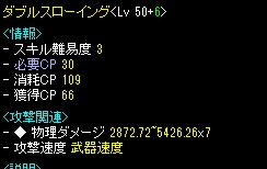 405-13.jpg