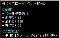 409-10.jpg