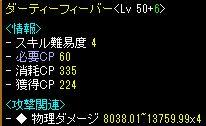 409-11.jpg