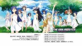 imas_cddvd2_menu.jpg