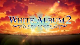 whitealbum2_01_00.jpg