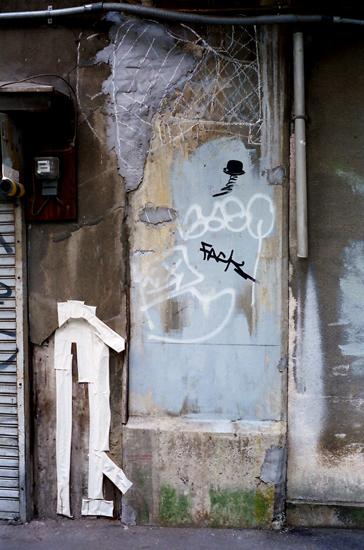 20100530渋谷6
