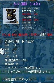 Maple111017_235832.jpg