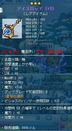 Maple111022_221455.jpg