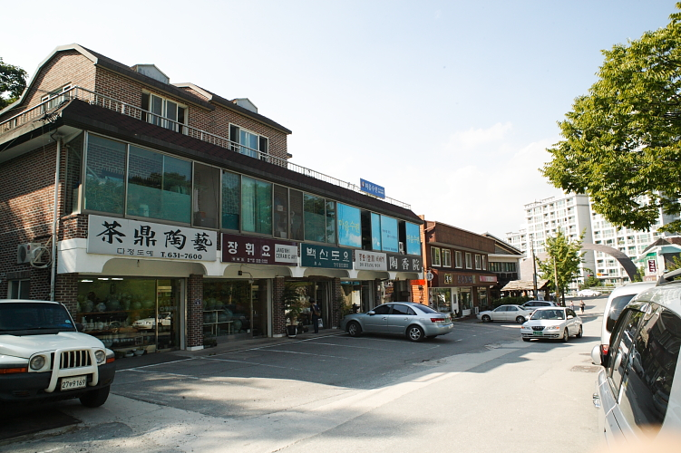 利川陶芸村