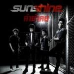 คำฆ่าคน-Sunshine-150x150