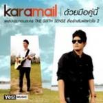 Karamail-150x150_201310212113380af.jpg