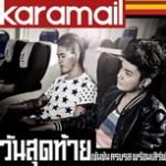 Karamail1-150x150.jpg