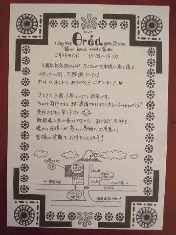 DSCN1078_20[1]