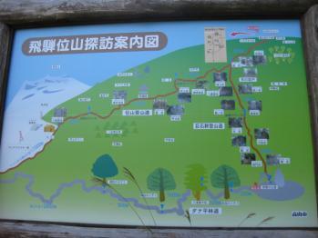 探訪案内図