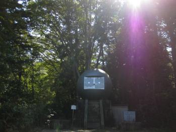 位山太陽神殿1