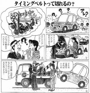 manga3[1]
