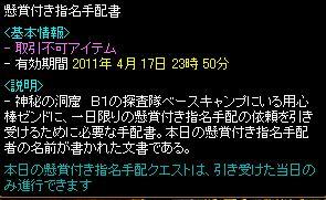 2011041701.jpg
