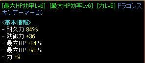 2011050303.jpg