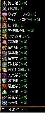 2011050802.jpg