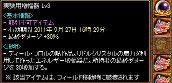 2011092702.jpg