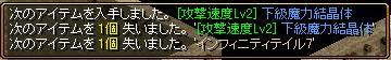 2011102101.jpg