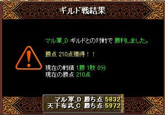 2011102302.jpg