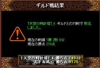 2011102602.jpg